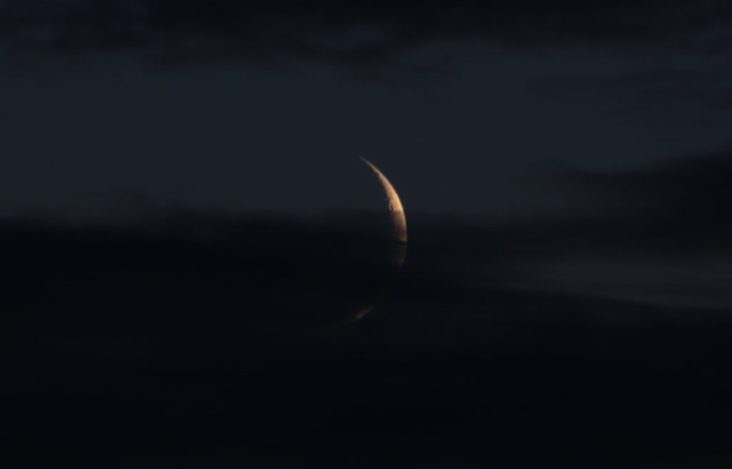 Yet another Moon shot